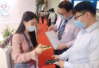 2020年上海SEMI展