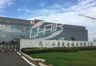 武漢華星光電項目