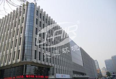 中國證券登記結算有限責任公司項目