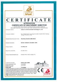 FFU CE認證