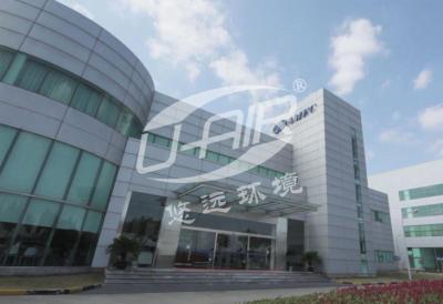 上海中微半導體項目