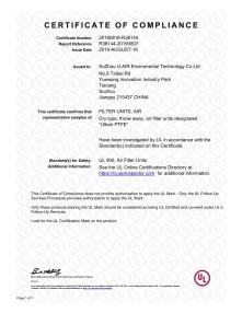 PTFE過濾器UL認證