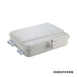 浙江光纖機箱