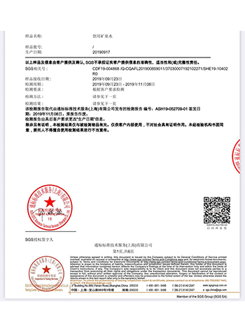 重庆矿泉水代理加盟