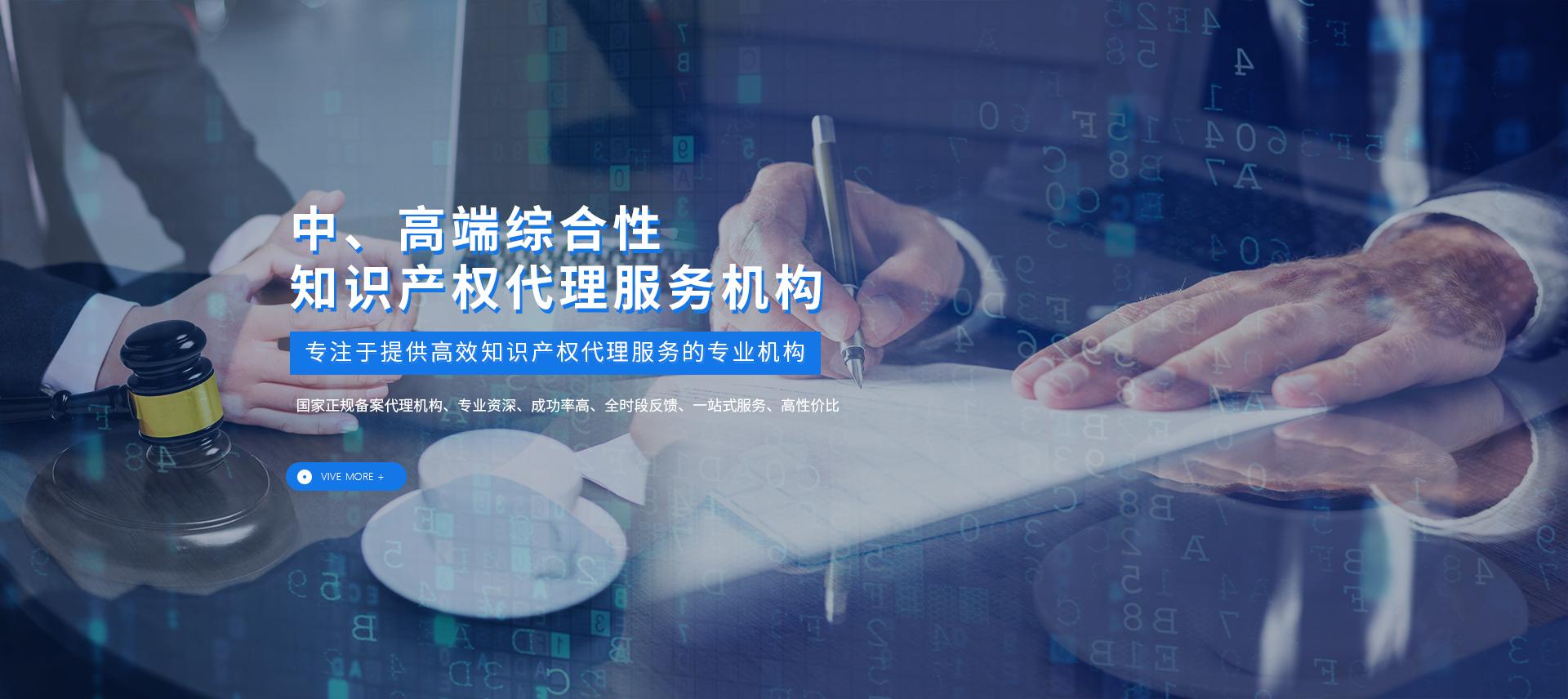中山專利申請