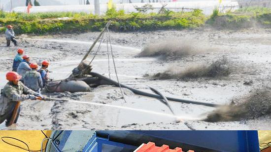 河道淤泥處理