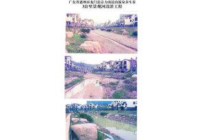 广东惠州工程