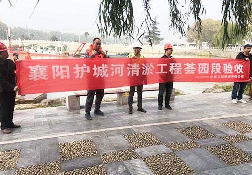 護城河清淤工程