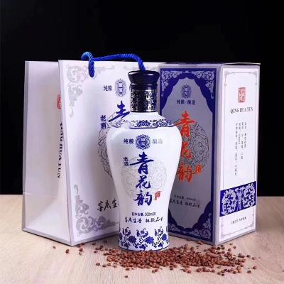 定制青花瓷酒瓶