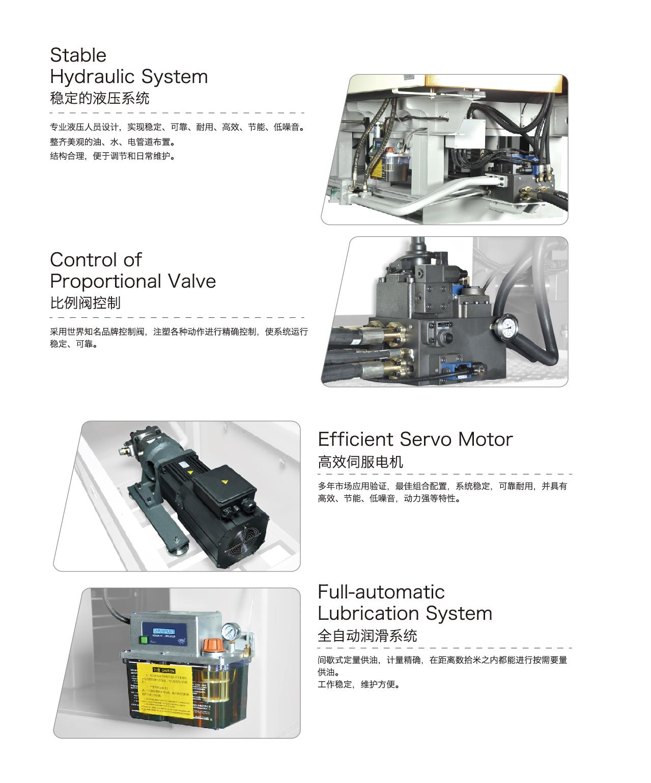 TWX9680注塑機