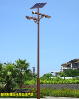 How much is a set of solar street lamps