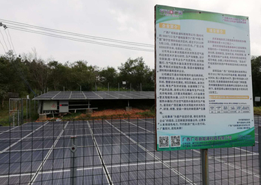 40kW photovoltaic power generation project in Hongzhou Town, Liping County, Guizhou Province