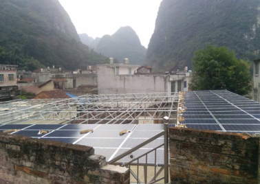 75kW photovoltaic poverty alleviation project in Xinhuang Village