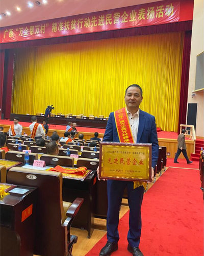 Guangtuo company was awarded the advanced private enterprise of Guangxi