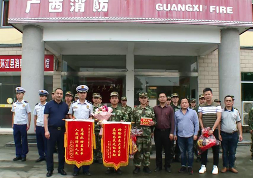 Guangtuo came to the Comprehensive emergency rescue team of Huanjiang Maonan Autonomous County to carry out condolence activities