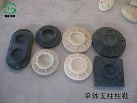 單體支柱柱鞋