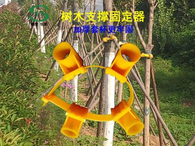樹木支撐架廠家的發展質量要求