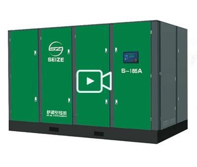 高效變頻雙級壓縮用于水泥行業,印度水泥廠達米亞