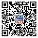 濱州青,濱州青石材,森林綠石材,浪淘金石材