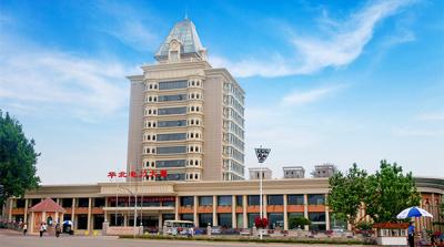 國網冀北電力有限公司