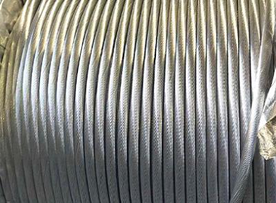 山西特輕型鋼芯鋁絞線