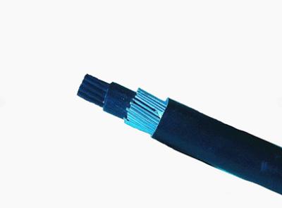 煤礦用鋼絲鎧裝阻燃控制電力電纜