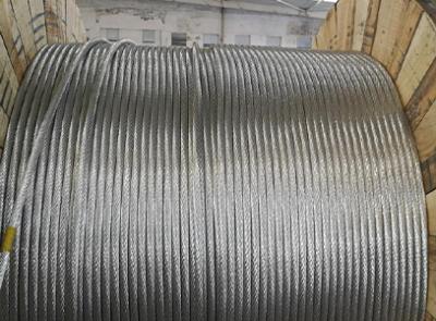 山西耐熱鋁合金鋼芯絞線