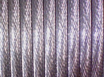 山西鋁絞線