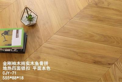 木地板翹起來的原因是什么?如何恢復?