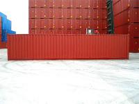 40GP标准海运集装箱