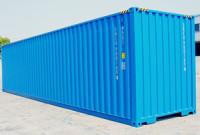 40尺集装箱价格