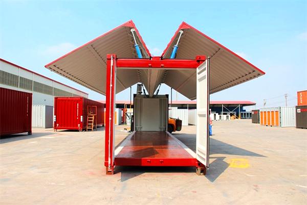 飛翼集裝箱
