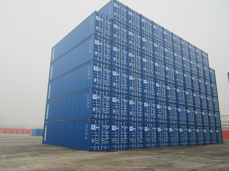 烟台集装箱威海集装箱特种集装箱生产制造。