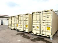 40HQ12米超高集装箱