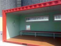 集裝箱公交車站