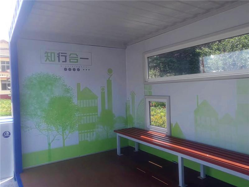 集装箱公交站