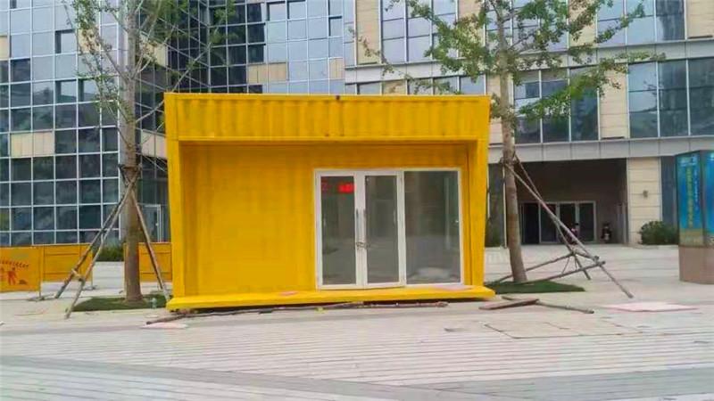 集裝箱商鋪