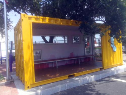 萊蕪集裝箱公交站