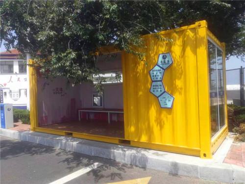集裝箱公交站項目