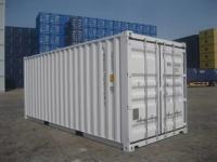 20尺標準集裝箱