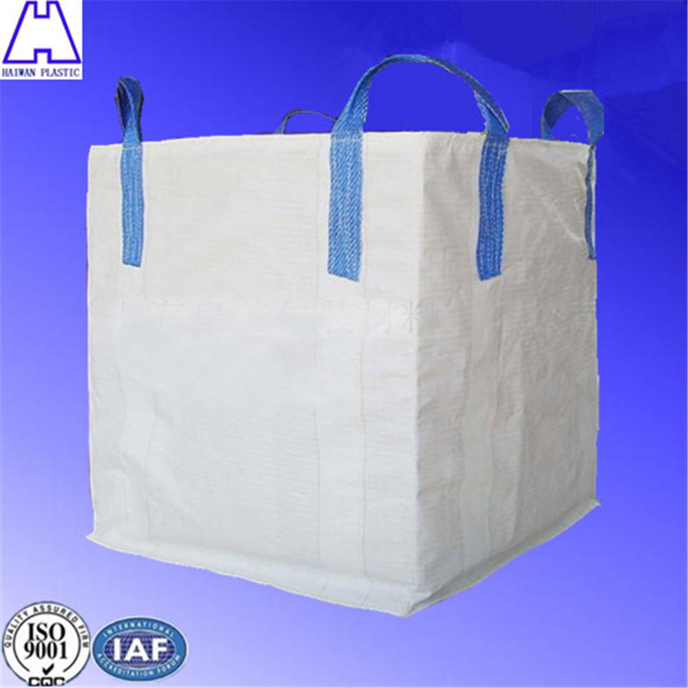吊带跨角圆筒集装袋