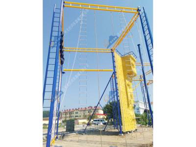 高空心理拓展训练设备-高空软梯-速滑速降