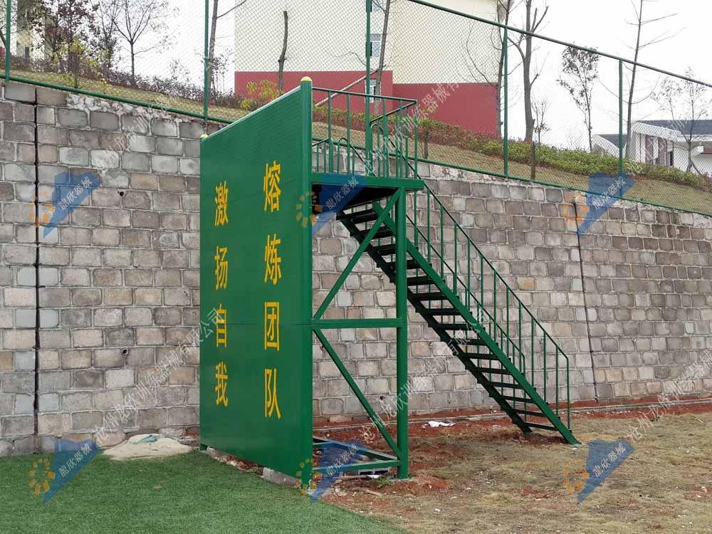 攀岩墙,拓展器械,拓展器材厂家