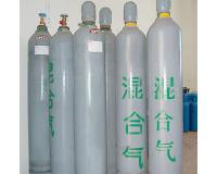保定混合氣體