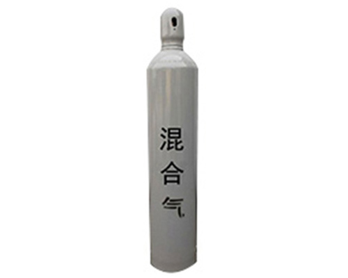雄安混合氣體