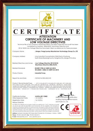 永一CE证书