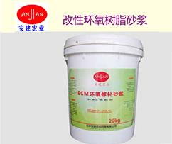 桂林環氧修補砂漿