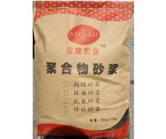 桂林高強修補砂漿