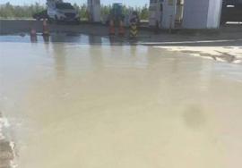 加油站修補案例
