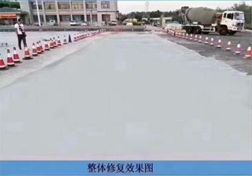 廣場路面修復案例